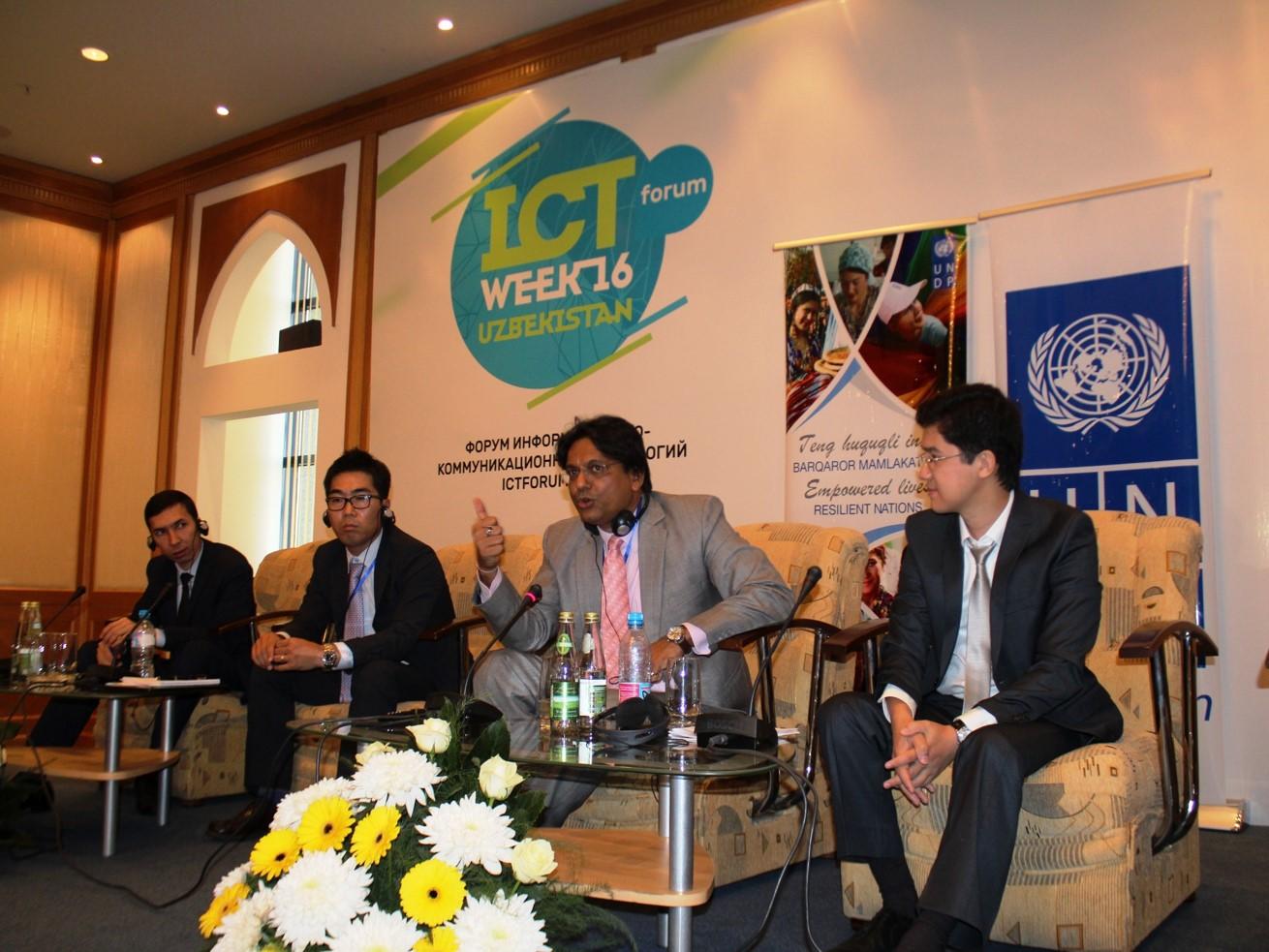 E- Governance and Information Communication